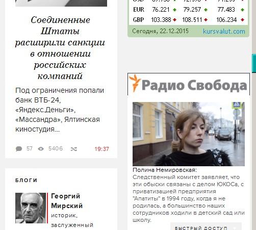 эхо москвы-21