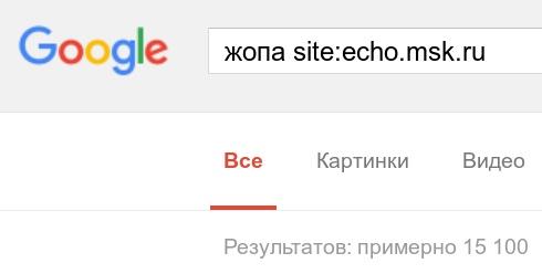 ass-echo-1