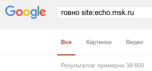 ass-echo-2