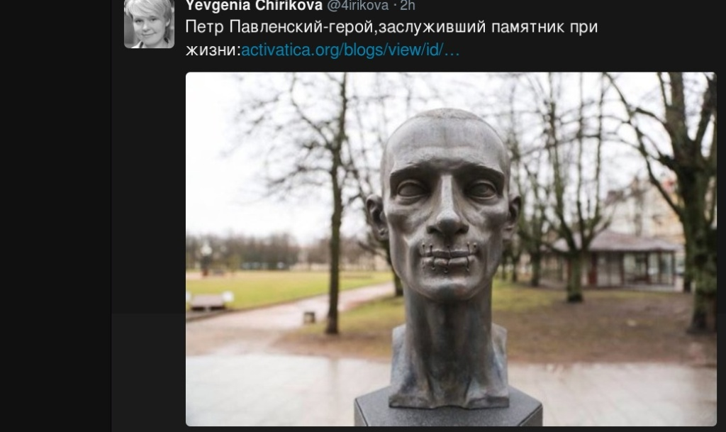 зашей-01
