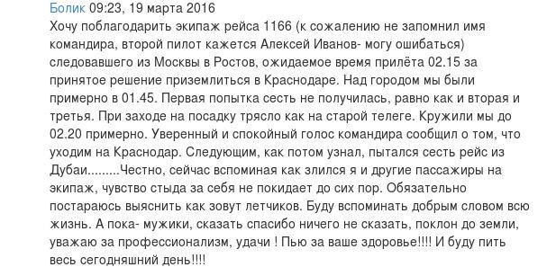 rostov-01