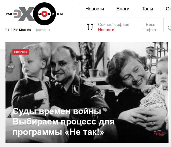 бандеровцы-01
