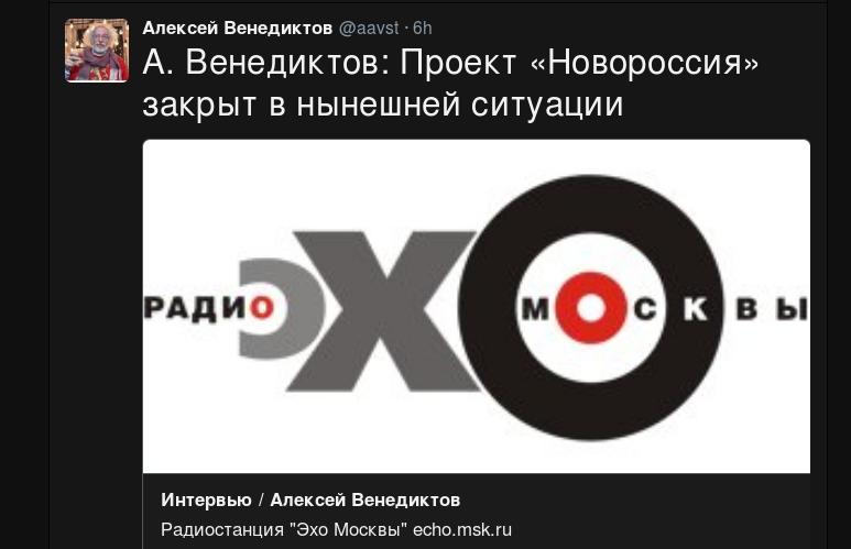 эхо-москвы-63