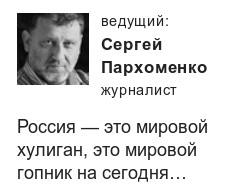 готовят_геноцид